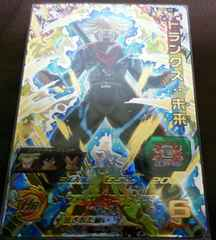 スーパードラゴンボールヒーローズ第2弾URトランクス:未来