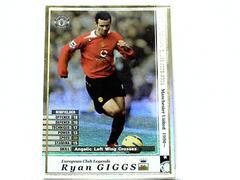 WCCF 2005-2006 LE ライアン・ギグス 05-06 即決販売