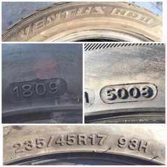 235/45R17  VENTUS HR2