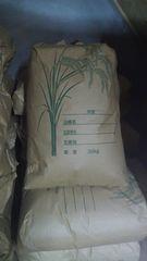 コシヒカリ新米28年度美味しいお米30キロ玄米 埼玉県 産地直送