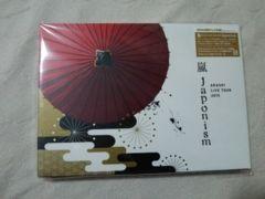 嵐LIVE TOUR2015 JaponismDVD初回プレス仕様