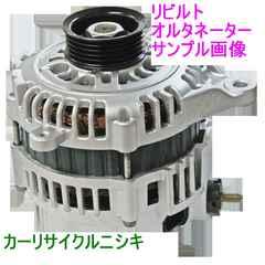 ルークス ML21S オルタネーター ダイナモ リビルト 4A00B 4A00F