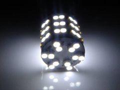 T20型SMD60連LEDシングルウェッジバルブ ホワイト
