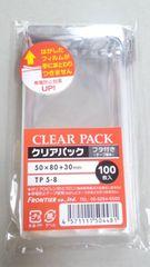 TP5-8サイズテープ付クリアパック25枚OPP袋