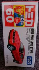 トミカ60  フォードマスタングGT V8 初回特別カラー 未開封新品