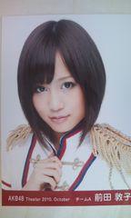 AKB48 2010 October 前田敦子 �A