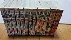 北斗の拳ライジンコミックス11冊新潮社2冊で計13冊セット