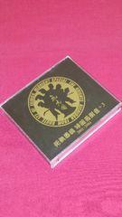�y�����z���u��(BEST)CD+DVD