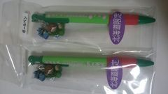 北海道限定 キン肉マン ボールペン2本セット