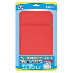 即決WiiUゲームパッド用イージーフィットポーチレッドSASP-0214