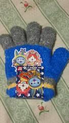 新品妖怪ウォッチ手袋定価\1296ジバニャンブルーグレー