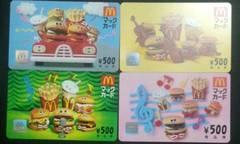 マックカード500円2枚1000円分◆モバペイ印紙切手歓迎