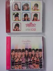 がんぎっこ 新品未開封2CD 新潟 高田本町商店街アイドル