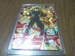 スーパードラゴンボールヒーローズ2弾/SEC2/バータック:ゼノスーパーサイヤ人3