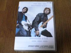 DOGGY BAG DVD LIVE BAG 2000 赤坂BLITZ