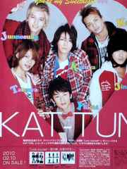 KAT-TUN����ؔ����You're my Sweetheart