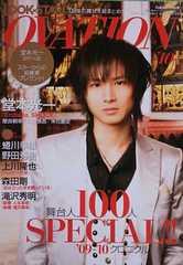 堂本光一★LOOK at STAR! OVATION '10