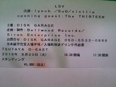 8/30 LSV lynch./SuG/vistlip/The THIRTEEN��O-EAST A630�ԑ�