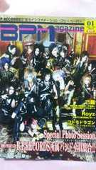 B.P.Magazine創刊号