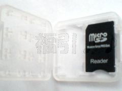 [512メガ・1ギガ・2ギガにも対応] microSDをメモリースティックPRODuoへ変換