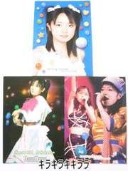紺野あさ美モーニング娘。★コレクションカード/トレーディングカード3枚セット