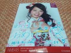 NMB48★2014 福袋・梅原真子★