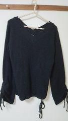 黒のセーター  Lサイズ 裾と袖が紐で調節出来ます