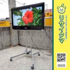 MK520▽東芝 液晶テレビ 2009年 32インチ REGZA 32C7000