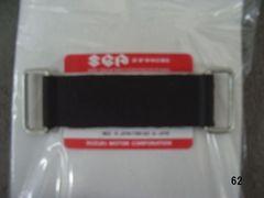 (8)GSX450EゴキGSX450ザリバッテリーバンド送料込み