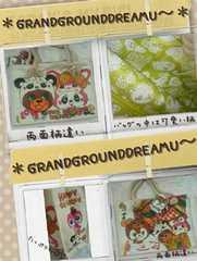 ��grandgrounddreamu�����z�g�[�g�o�b�O(�L�O���~)�����ˆ�
