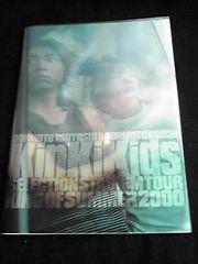 KinKi Kids 2000 �R���T�[�g�c�A�[�p���t���b�g ���{�� ����