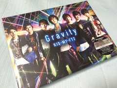 Gravity 初回限定版A Kis-my-ft2 グラビティー 北山 藤ヶ谷 玉森