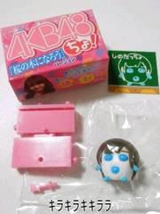 AKB48xぷっちょ【篠田麻里子】桜の木になろう未開封