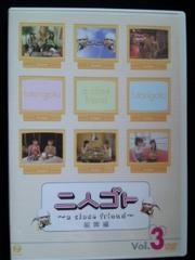モーニング娘。中古DVD    二人ゴト vol.3