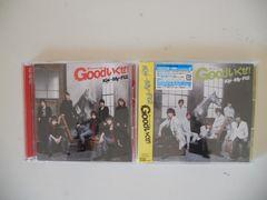 【キスマイ Kis-My-Ft2】Goodいくぜ! アルバムCDセット