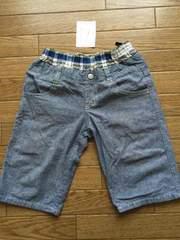 19■美品■ハーフパンツ 半ズボン 130cm 切手払い