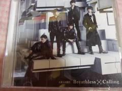 新品同様人気嵐 Breathless*Calling初回限定盤DVD付き