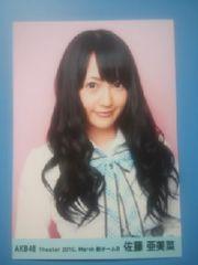 ����AKB48 ��������� 2010.March ����������ʐ^