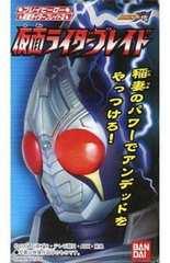 プレイヒーロー仮面ライダーブレイド(剣)新品ミニソフビ
