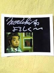送込懸賞当選PaniCrewもりち(森田 繁範)直筆サイン入りポラ