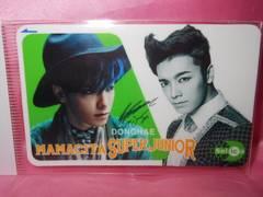 Super junior,�h����,�X�C�J,�p�X��,�V�[��,super junior�Q