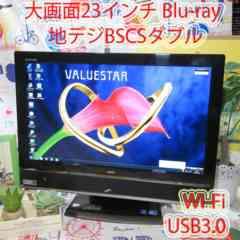 NEC大画面23型Corei5/地デジBSCS/ブルーレイ/HD1000/無線