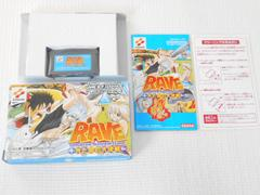 GBA★GROOVE ADVENTURE RAVE 光と闇の大決戦
