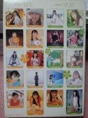 沢井美優2枚組DVD BOXTHE COMPLETE BOX