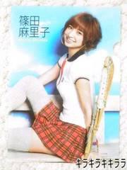 AKB48上質クリアファイル篠田麻里子