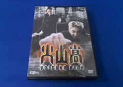 ����DVD���ΎR�����؍��w�������ܲ�ٱ���� ����ٔ�2���g