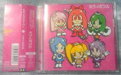 ももいろクローバー ミライボウル CHAI MAXX CD+DVD 初回限定盤B