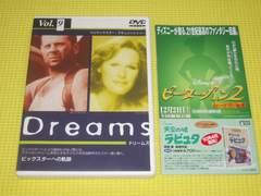DVD★即決★Dreams Vol.9★52分★国内正規品