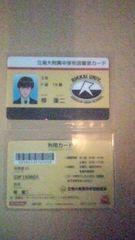 ★テニスの王子様MIX&MATCH CARD MM1-26柳蓮二