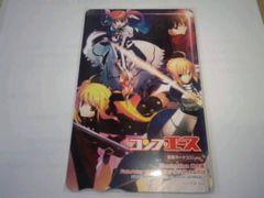 Fate魔法少女リリカルなのは非売品図書カードS